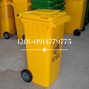 thùng rác 120 lít vàng